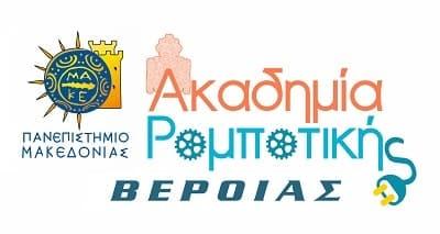 Ακαδημία Ρομποτικής