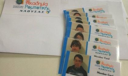 Νέες κάρτες μέλους για τους Σπουδαστές της Ακαδημίας!