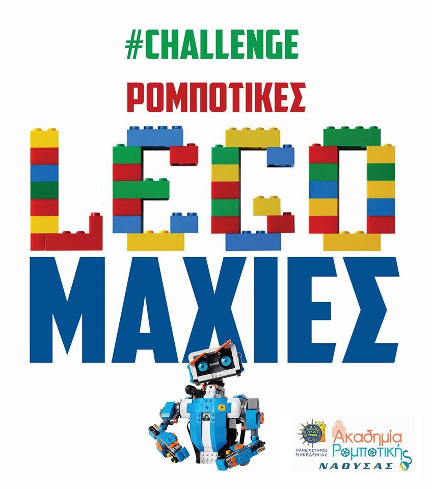 LEGOmaxies-min
